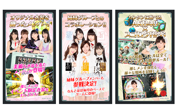 AKB 48 Dice caravan for PC